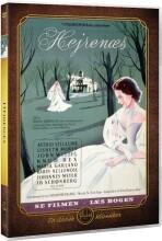 hejrenæs - DVD
