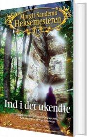 heksemesteren 15 - ind i det ukendte - bog