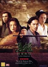 hero - DVD