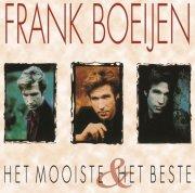 frank boeijen - het mooiste & het beste - Vinyl / LP