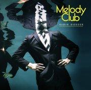 melody club - human harbor - cd