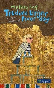 hypers bog - tredive linjer hver dag - bog