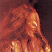 janis joplin - i got dem ol'kozmic blues again mama! - Vinyl / LP