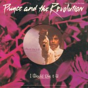 prince and the revolution - i would die 4 u - Vinyl / LP