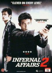 infernal affairs 2 - DVD