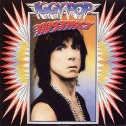 iggy pop - instinct - Vinyl / LP