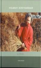 dunet marehalm - ivigarsuit - bog