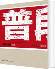 japansk hverdagsmad - bog