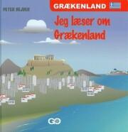 jeg læser om grækenland - bog