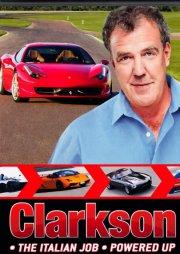 jeremy clarkson - the italian job / powered up - DVD