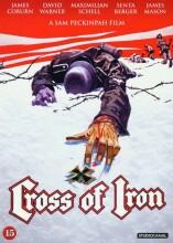 jernkorset / cross of iron - DVD