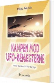 kampen mod ufo-benægterne - bog
