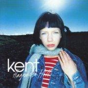 kent - hagnesta hill-swedish version - cd