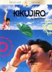 kikujiro no natsu - DVD