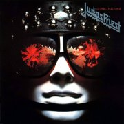 judas priest - killing machine - Vinyl / LP