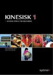 kinesisk 1 --audio - bog