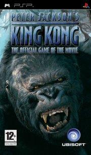 king kong - psp