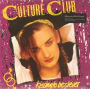 culture club - kissing to be clever - Vinyl / LP