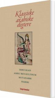 klassiske arabiske digtere - bog