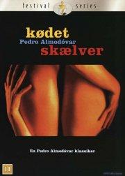 kødet skælver - DVD
