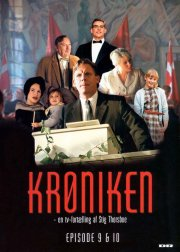 krøniken 5 - eps. 9-10 - DVD