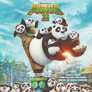 - kung fu panda 3 - soundtrack - Vinyl / LP