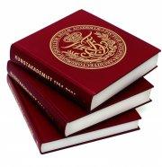kunstakademiet 1754-2004 bind 1-2 - bog
