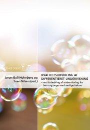 kvalitetsudvikling af differentieret undervisning - bog