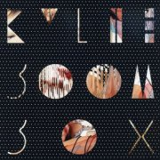 Image of   Kylie Minogue - Boombox The Remix Album 2000-2009 - CD