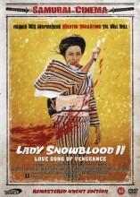 lady snowblood 2 - love song of vengeance - DVD