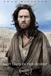 last days in the desert - DVD