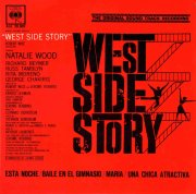 - west side story soundtrack - Vinyl / LP