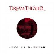 dream theater - live at budokan - Vinyl / LP