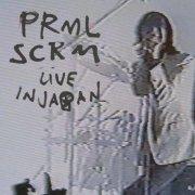 primal scream - live in japan - Vinyl / LP