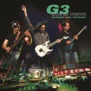 g3 - live in tokyo - Vinyl / LP
