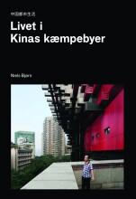livet i kinas kæmpebyer - bog