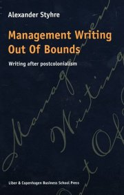 management writing out of bounds - bog
