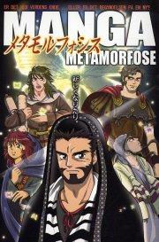 manga metamorfose - Tegneserie