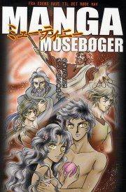 manga mosebøger - bog