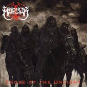 marduk - those of the unlight - cd