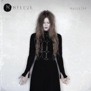 myrkur - mareridt - Vinyl / LP