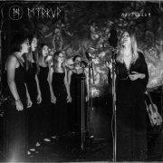 myrkur - mausoleum - Vinyl / LP
