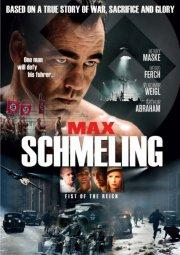 max schmeling - DVD