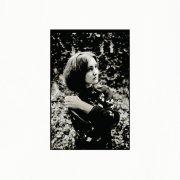 broken twin - may - Vinyl / LP
