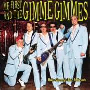 me first and the gimme - play jonnys bar mitzva - cd