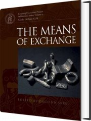 means of exchange - bog