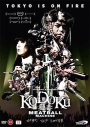meatball machine kodoku - DVD