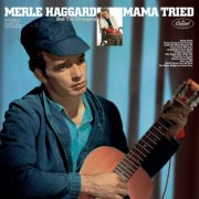 merle haggard - mama tried / pride in what i am [original recording remastered] - cd