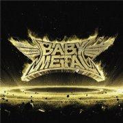 babymetal - metal resistance - Vinyl / LP