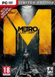 metro: last light - limited edition - PC